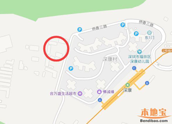 福田区深康实验学校招生地段、学区图一览(小学 初中)