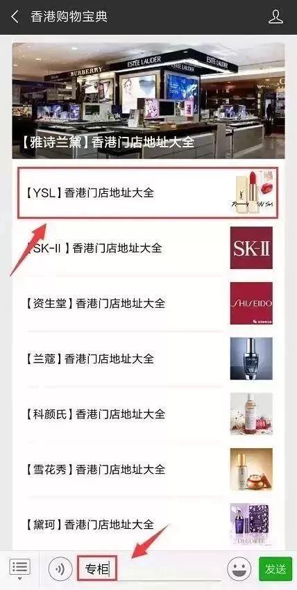 香港SK-II新年限量版!神仙水套装低至$690起(附内地比价)