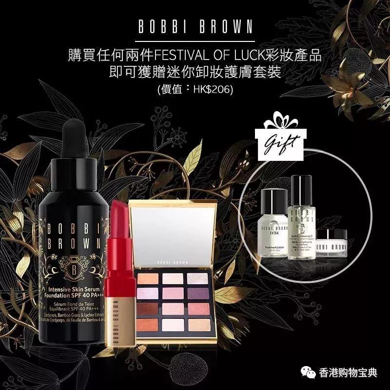 芭比布朗新春限量彩妆!唇膏、粉底液、眼影组合低至$280起~