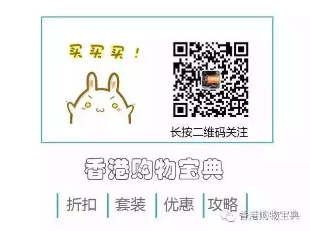 2019香港朗豪坊欧莱雅新春推广会优惠(折扣 时间 地址)