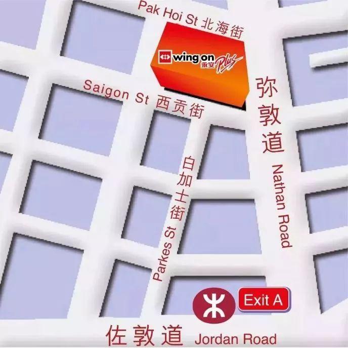 香港永安百货资生堂春日限定优惠(上环总店 弥敦道店)