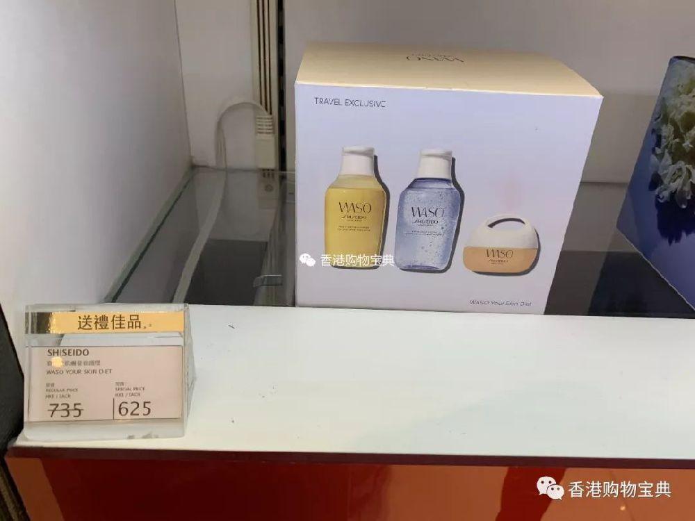 香港DFS免税店资生堂实拍报价(附地址)