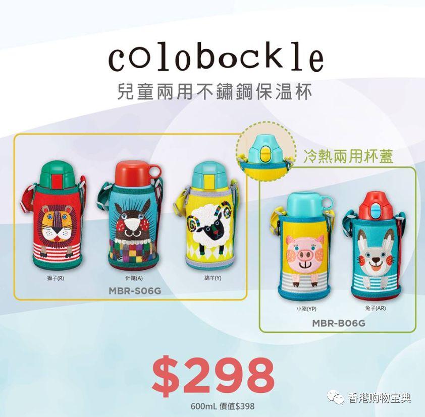 香港崇光百货虎牌保温杯优惠!低至$198起(优惠 地址)