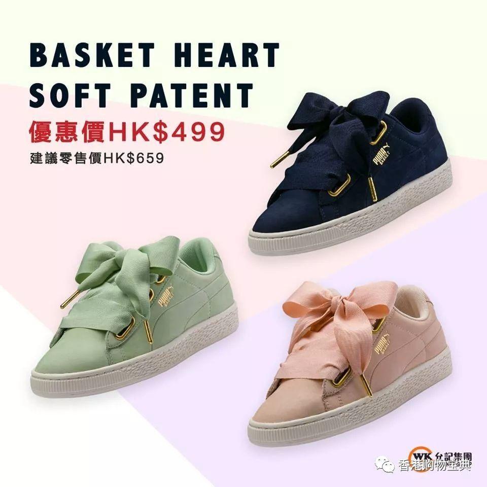 香港PUMA女生必备蝴蝶结鞋低至$399!撩起你的少女心