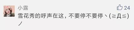 香港DFS雪花秀、HR、欧舒丹套装实拍!钱包捂不住了(海多图)