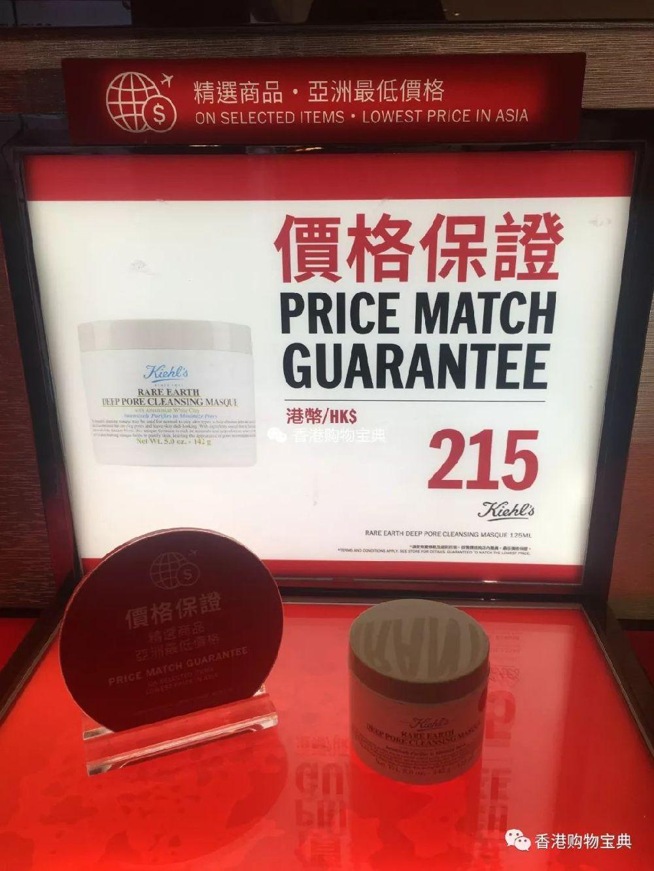 香港DFS免税店科颜氏海量套装优惠(实拍 地址)