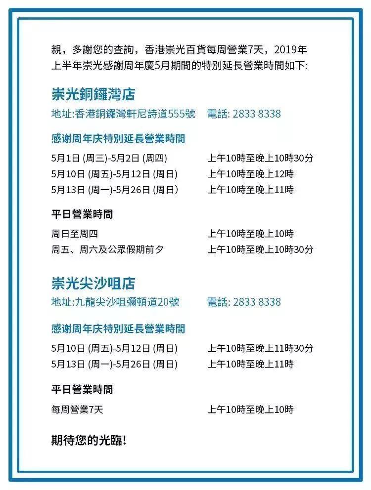 NARS崇光感谢周年庆Part2预告!皇牌套装5.2折起