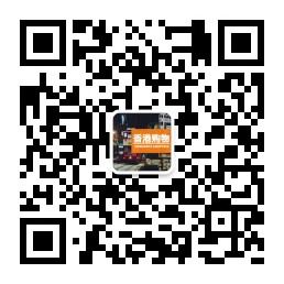 香港必买药品推荐!家中常备你家有吗?