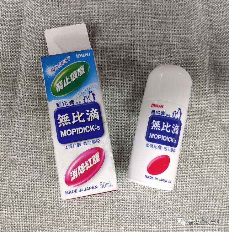 香港无比滴多少钱一瓶(价格图片 购买地址)