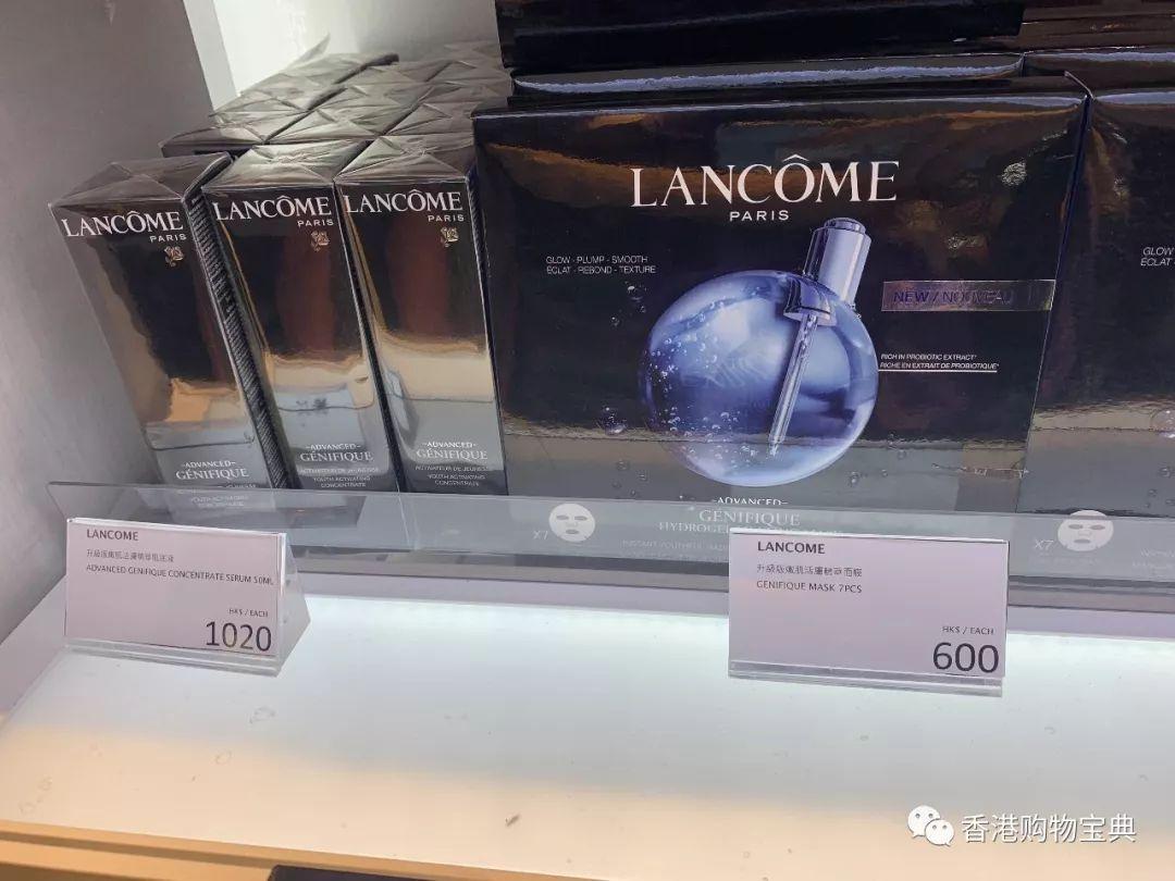 香港DFS免税店兰蔻套装海量实拍!粉水$315、眼霜套装$640
