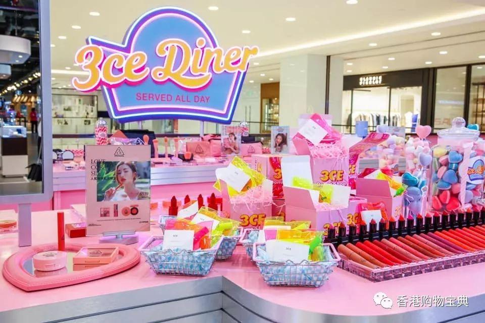 3CE海港城期间限定店正式开幕啦!打卡走起啊