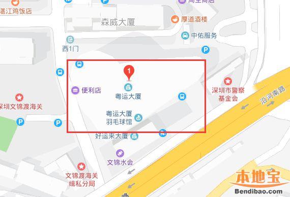 文锦渡汽车站开戒半价而沽2019春天省运道车票 含口岸珠澳父亲桥穿愈巴士