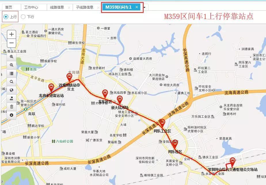 2019春运深圳新开M359区间线(时间 票价 站点)