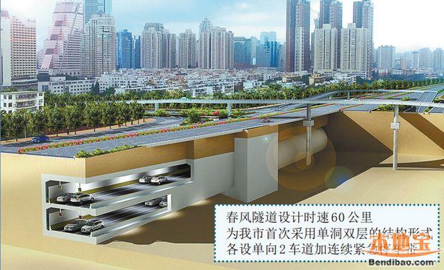 深圳春风隧道工程规划作用 设计方案 最新进展