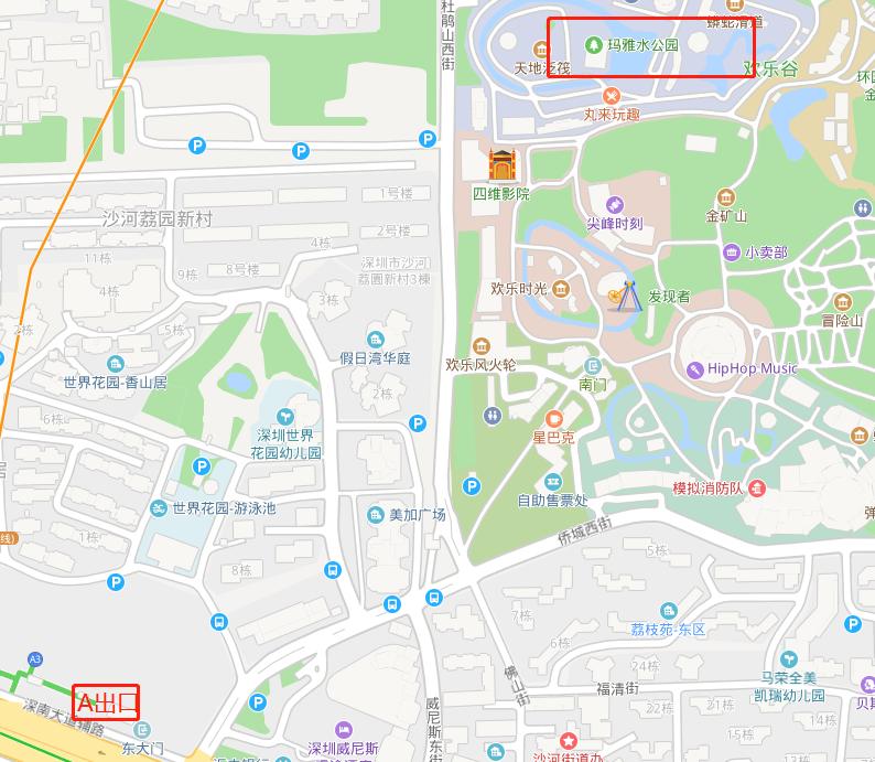 深圳市南山区侨城西街1号欢乐谷玛雅水公园图片