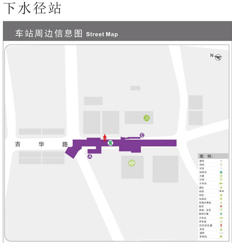 下水径地铁站是几号线?首末班车是什么时候