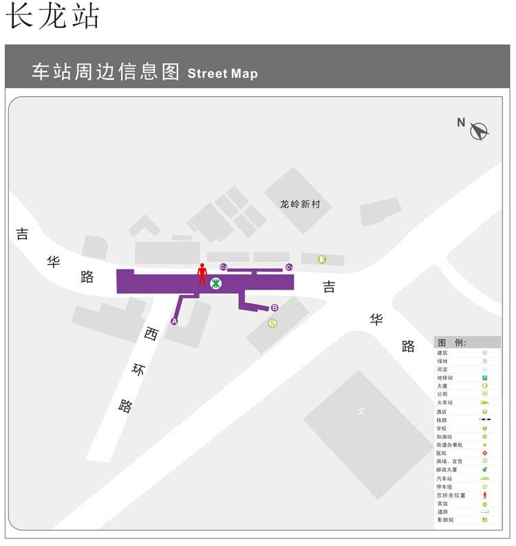 长龙地铁站最早一班车是什么时候?几点停运