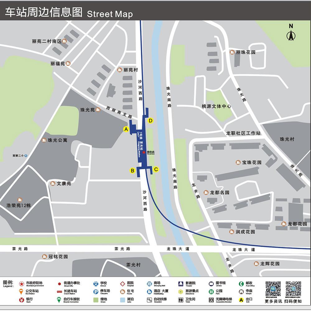 茶光地铁站有哪些出口?附近快三平台站