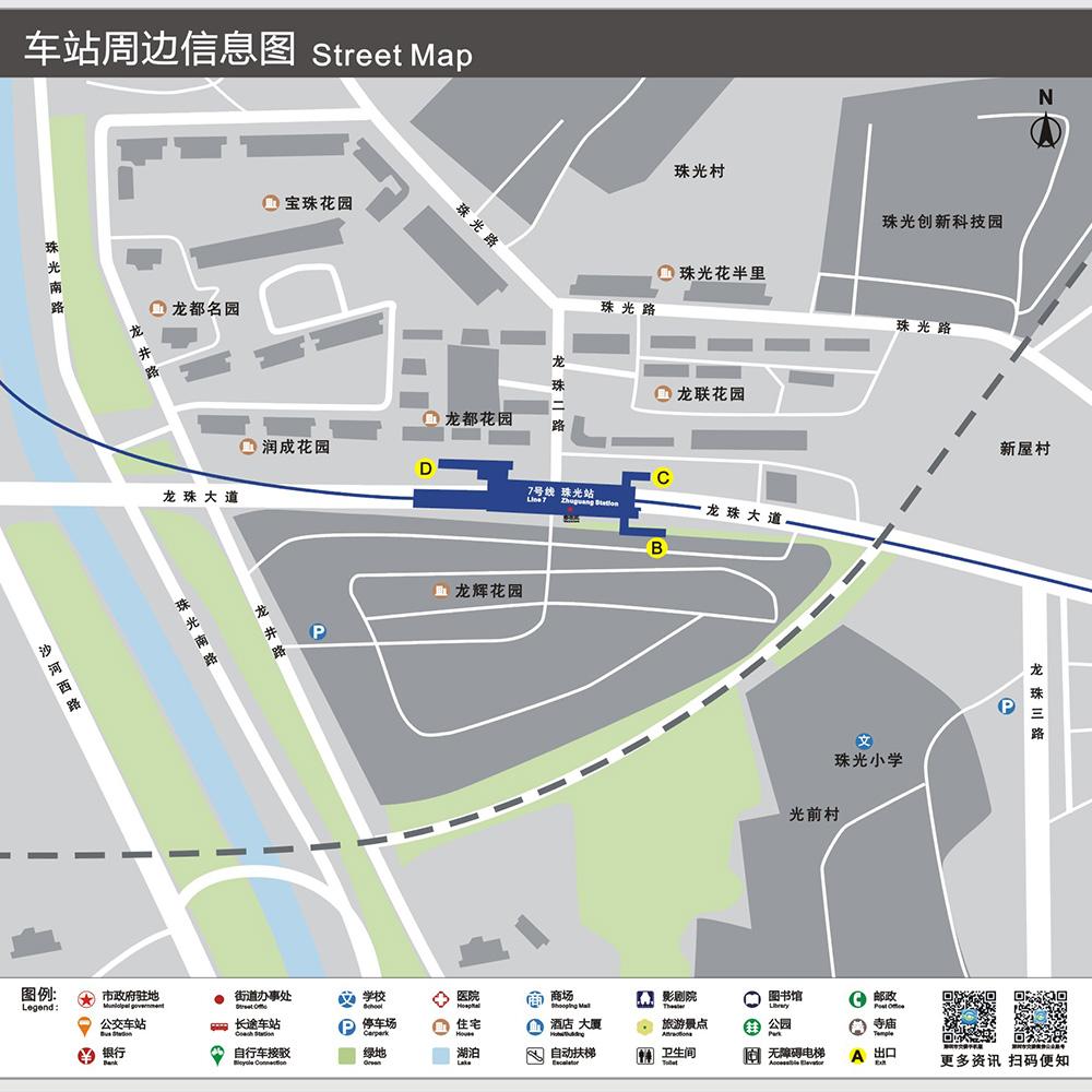 珠光地铁站是几号线?最早一趟车是几点