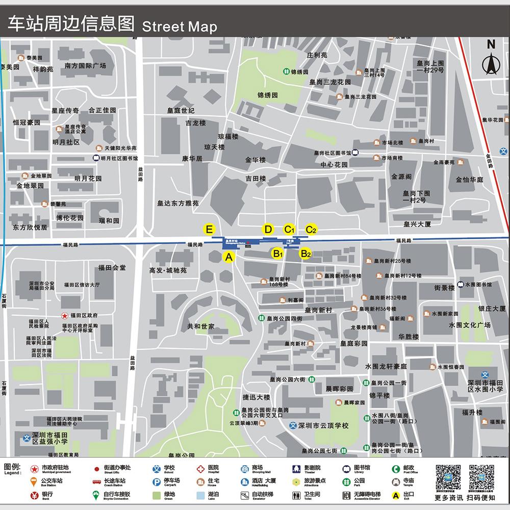 深圳地铁7号线皇岗村站首末班时间表、出口示意图及公交换乘
