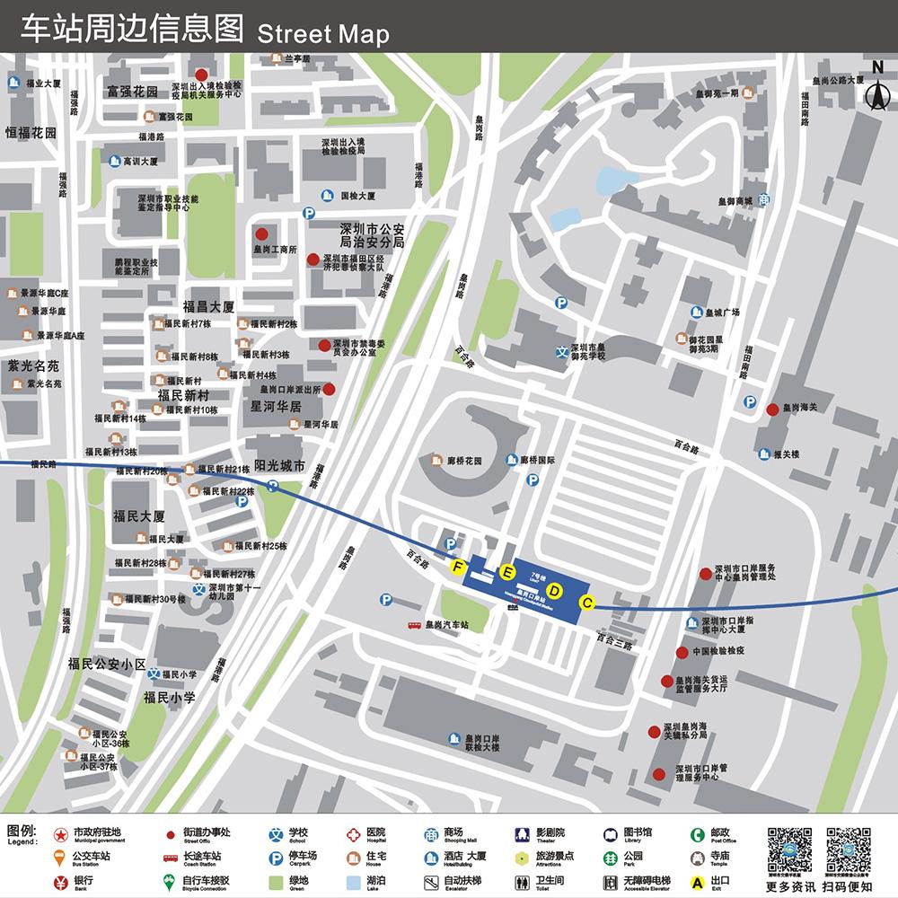 皇岗口岸地铁站(首末班时间表 出口示意图 快三平台换乘)