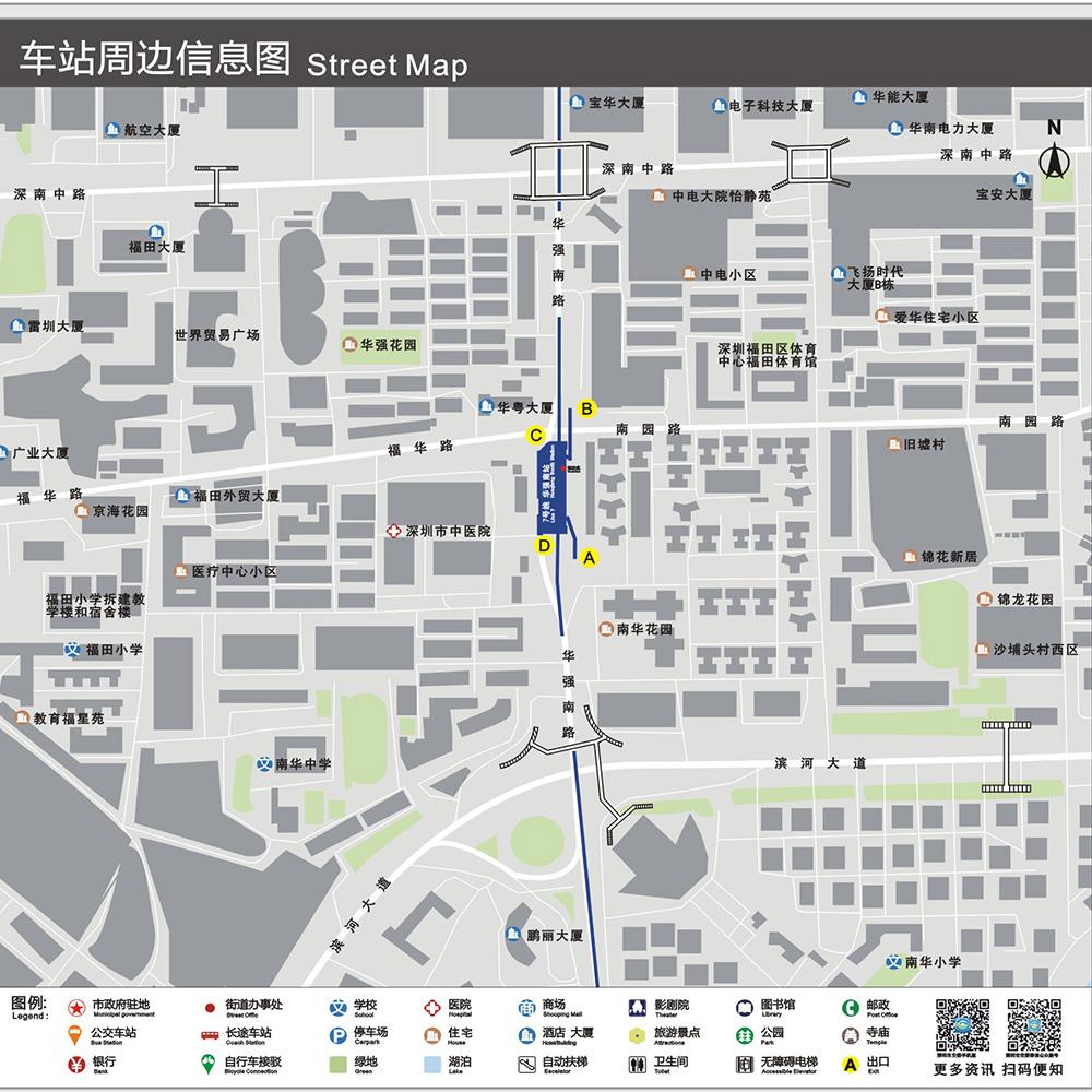 华强南地铁站首末班时间表、出口及快三平台换乘线路