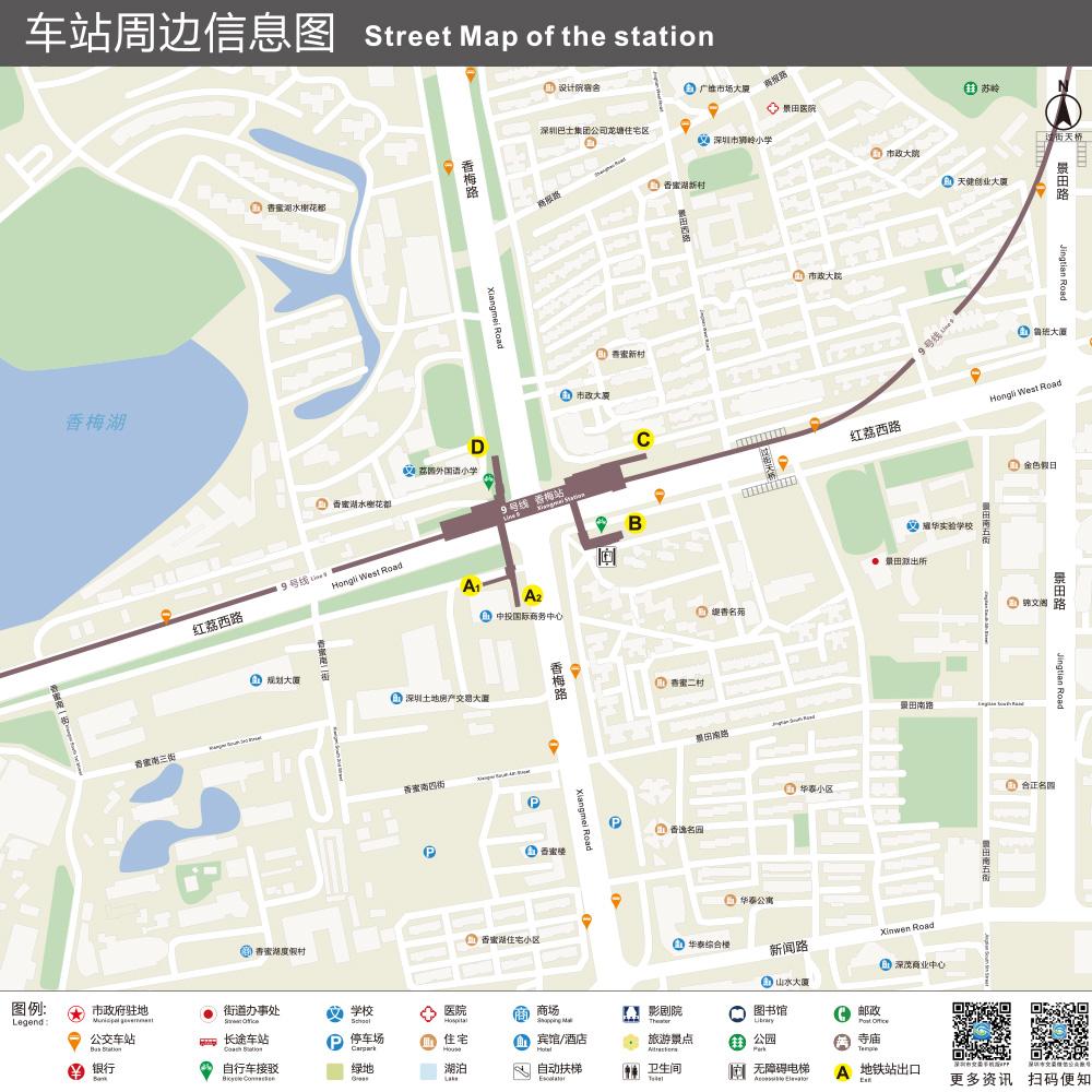 香梅地铁站是几号线?(附首末班时间表 出口示意图)