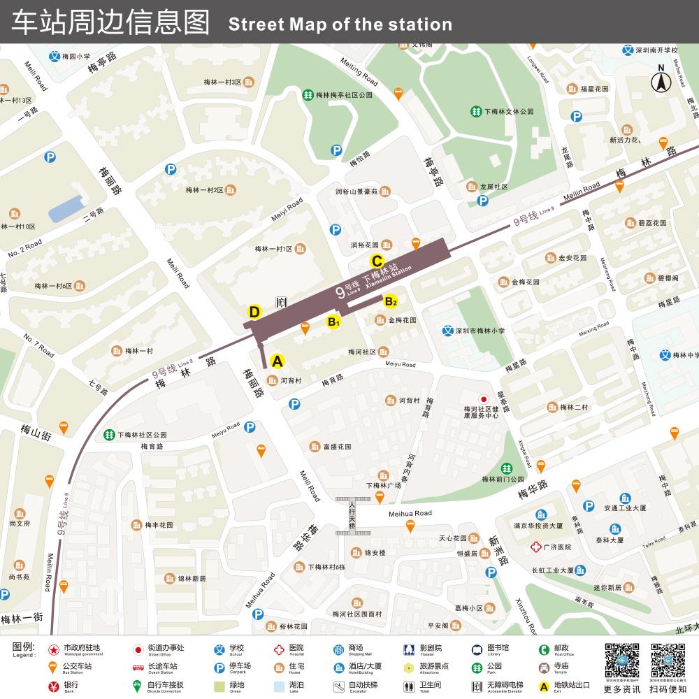 下梅林地铁站具体位置(附首末班时间表及出口)