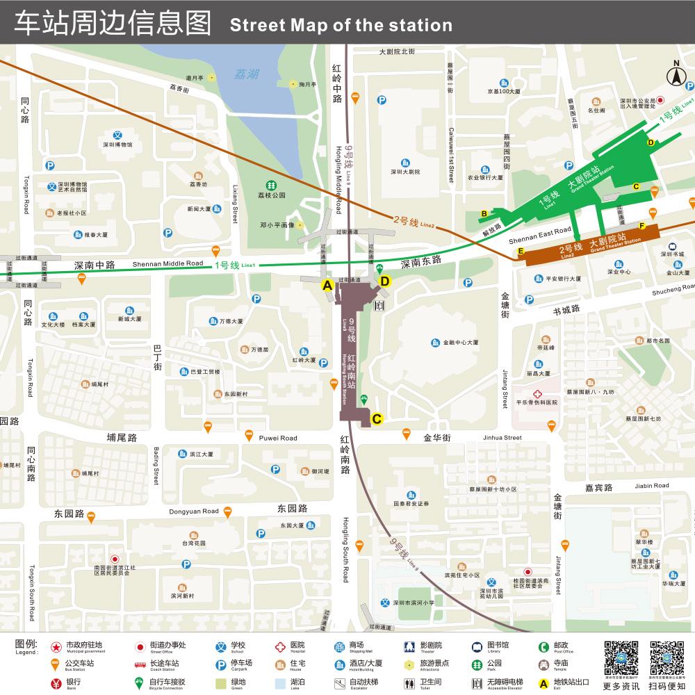 深圳地铁9号线红岭南站(出入口 换乘 运营时间)