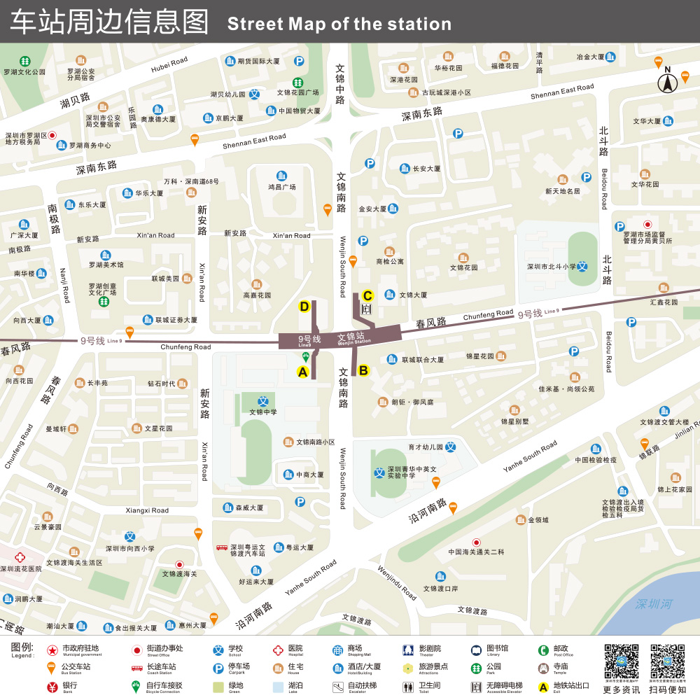 文锦地铁站(出口 时间表 换乘)