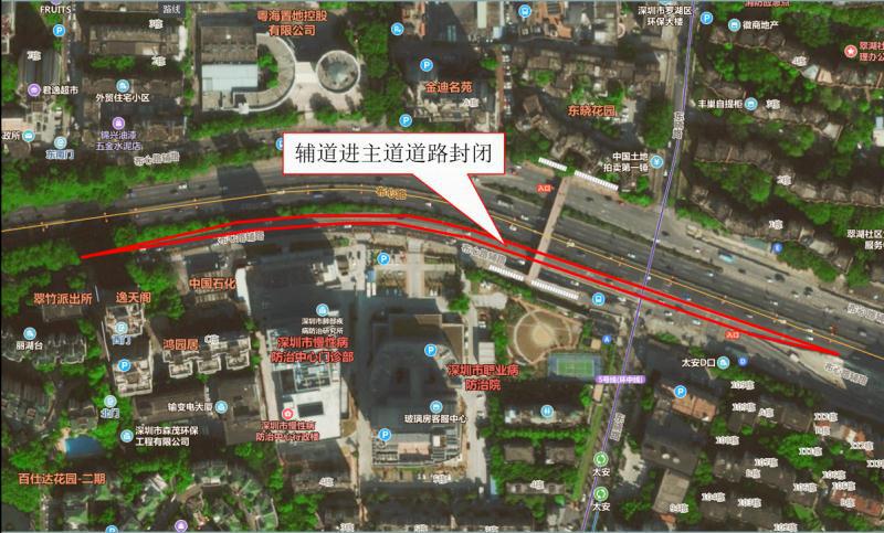 2019年5月24日晚9点起 布心路辅路至主路将永久封闭