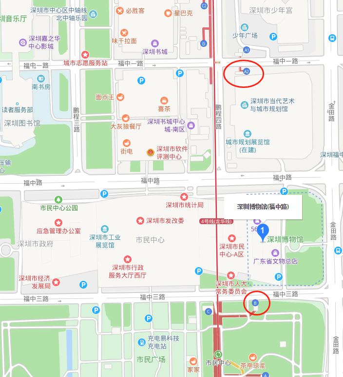 深圳博物馆海昏侯展地址及交通