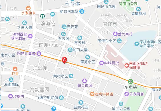 蛇口人口_深圳太子湾邮轮母港 蛇口邮轮中心 交通信息(3)