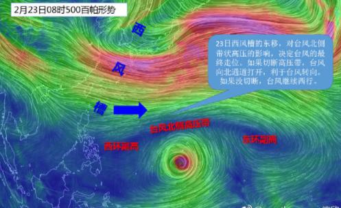 """冷空气又要来,深圳继续降雨!今年第2号台风""""蝴蝶""""也生成了!"""