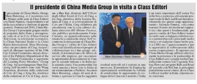 中央广播电视总台台长慎海雄会见意大利克拉斯传媒集团首席执行官