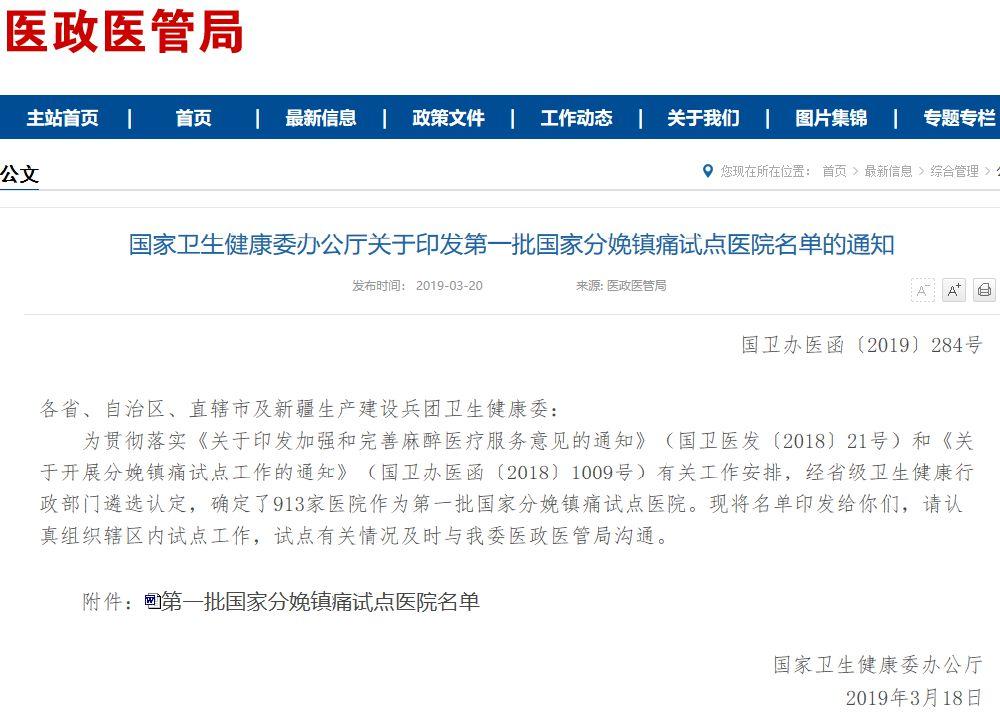 http://www.weixinrensheng.com/yuer/2397737.html