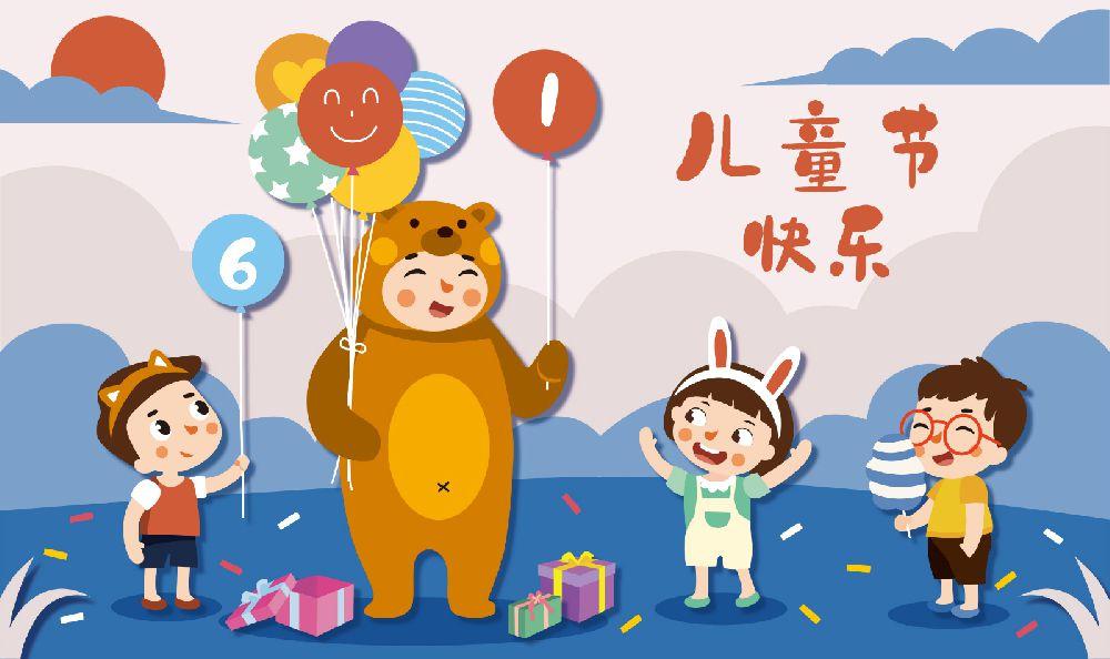 深圳光明小镇·欢乐田园六一将举办亲子运动会 免费参加