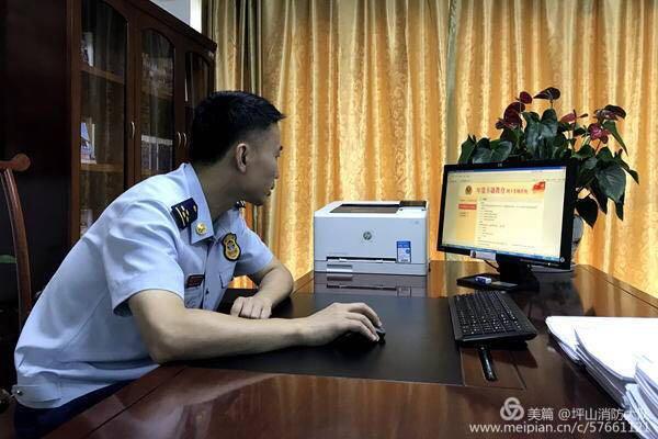 坪山大队积极开展主题教育网上在线学习答题活动