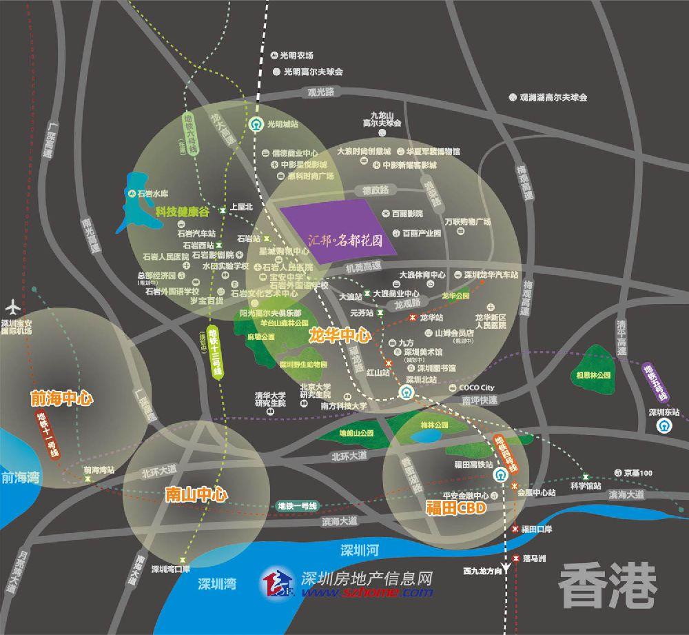 福田住建局正在积极推近福田公租房汇裕名都花园建设进度