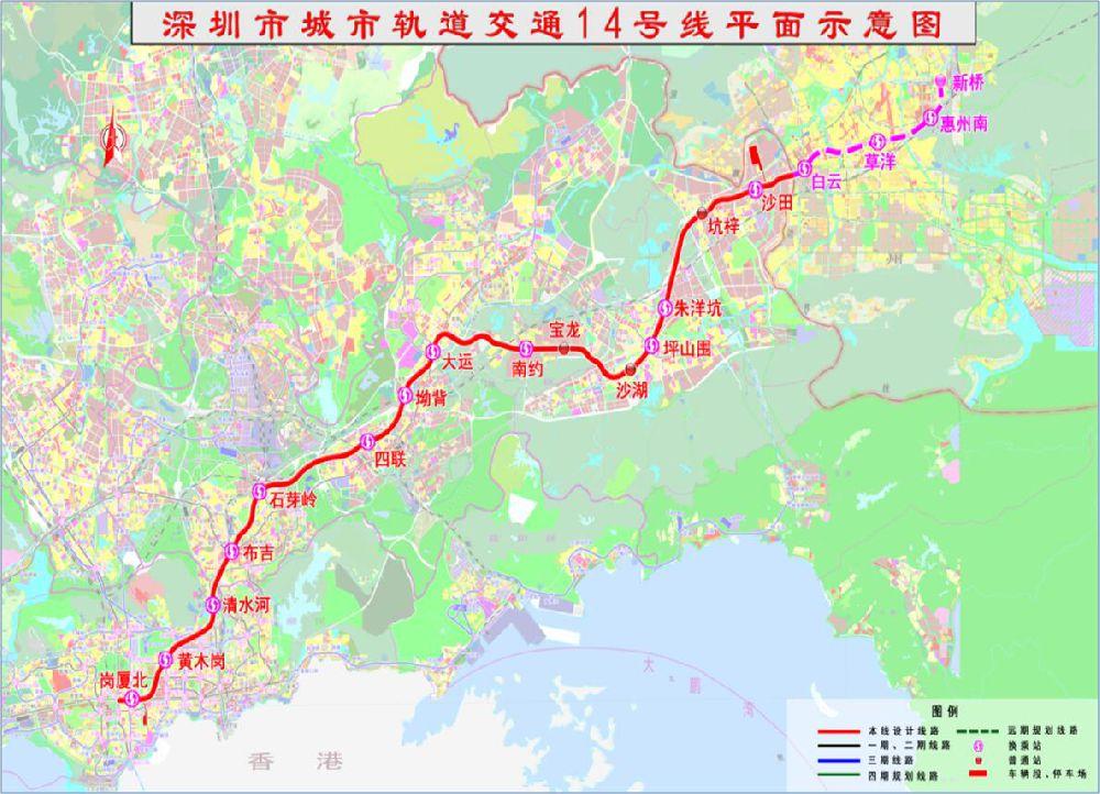 深圳打造智慧交通 四条地铁线采用无人驾驶