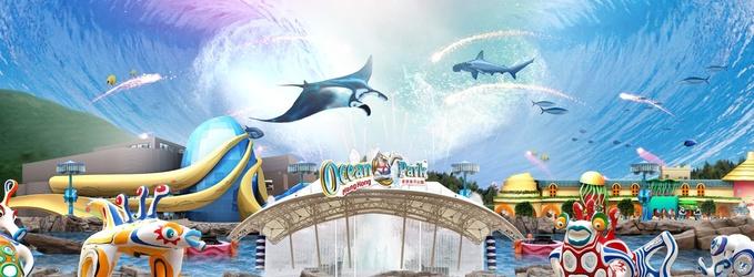 【超值特惠】香港海洋公园成人票