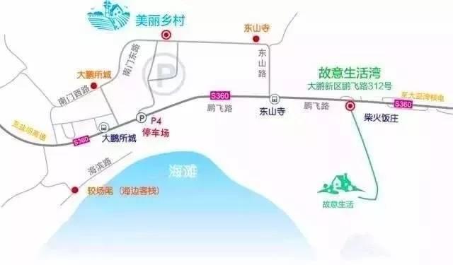 2019鹏城美丽乡村百花节春节开幕 樱花油菜花牡丹花百花齐放