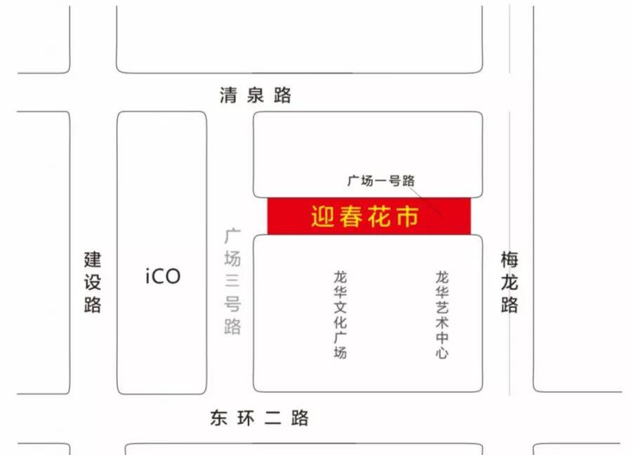 2019深圳龙华迎春花市时间、地点、分会场