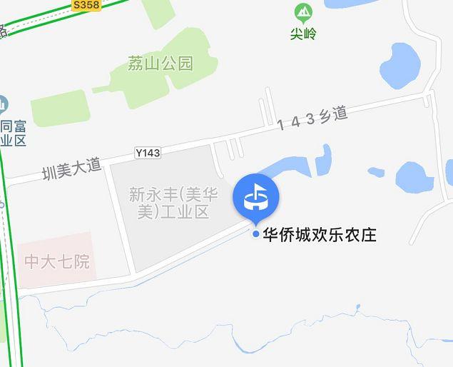 华侨城光明小镇花海游玩攻略