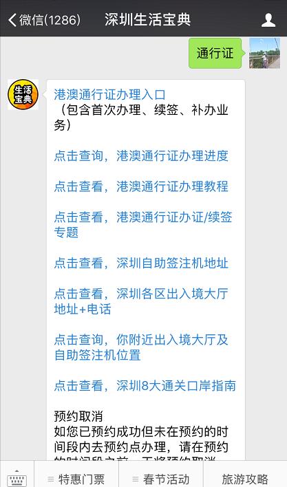 香港星光大道重新开放(时间、地铁怎么去)