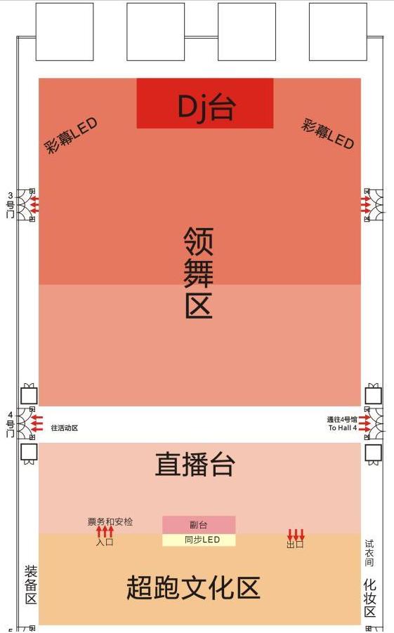深圳第一届超跑国际音乐节门票多少钱