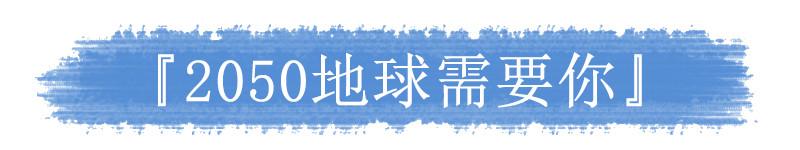 深圳2月活动汇总(时间、地点、门票)