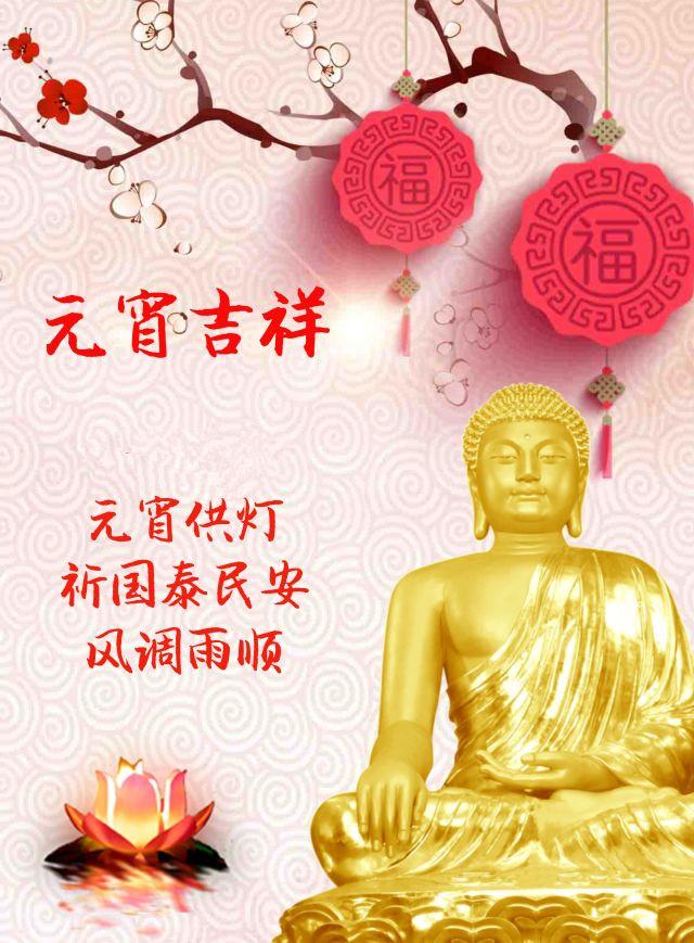 深圳元宵节哪里有花灯祈福(持续更新)