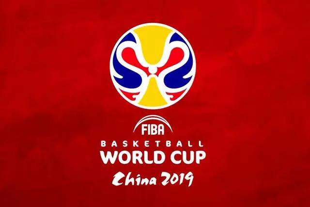 2019篮球世界杯(时间 场馆 赛程 门票)