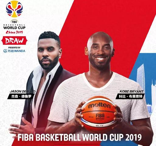 科比、姚明来深圳了!2019篮球世界杯抽签仪式门票开售